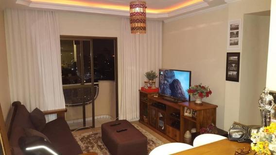 Apartamento Duplex Com 1 Dormitório À Venda, 57 M² Por R$ 233.000,00 - Vila Andrade - São Paulo/sp - Ad0017