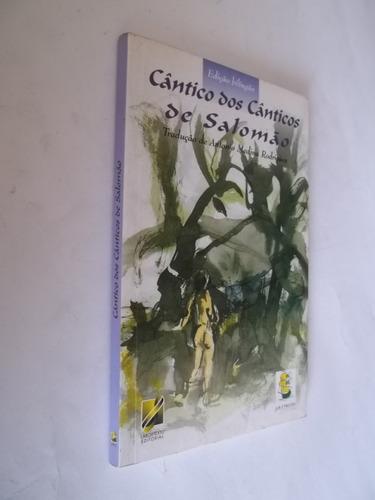 Livro - Cântico Dos Cânticos De Salomão - Bilingue