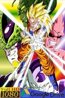 Dragon Ball Z [serie Completa] Full Hd Digital
