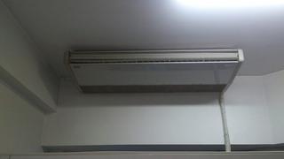 Aire Acondicionado Usado Piso/techo 9000 Frig Oportunidad