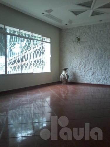 Casa Comercial Térrea, 231m², Campestre  - 1033-11443
