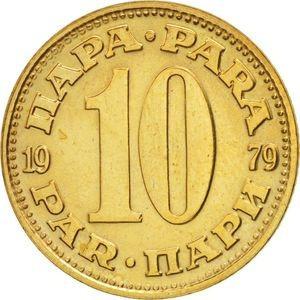 Yugoslavia Moneda De 10 Para Año 1977 Sin Circular