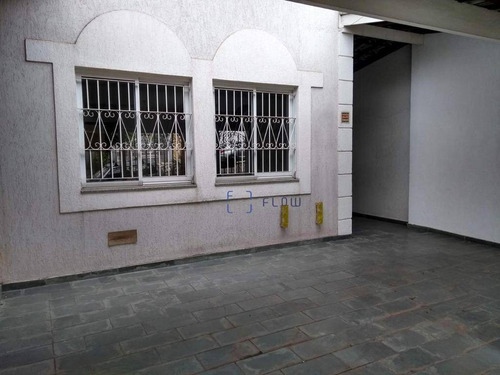 Lindo Sobrado 133m² - 3 Dormitórios (1 Suíte) - 2 Vagas -  Mirandópolis/sp - So1638