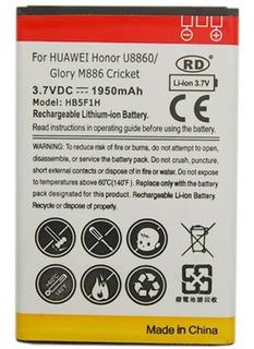 Bateria Huawei Hb5f1h Huawei Honor U8860 Glory M886
