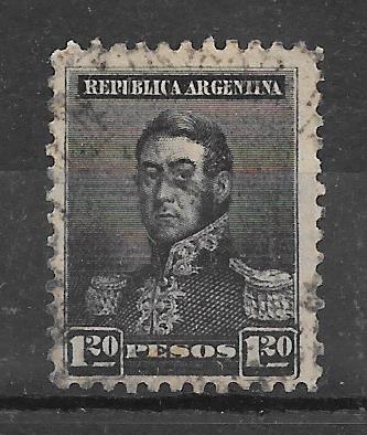 Argentina 1896 Tres Proceres Sol Grande $1.2 D11 Gj187 Usd 7