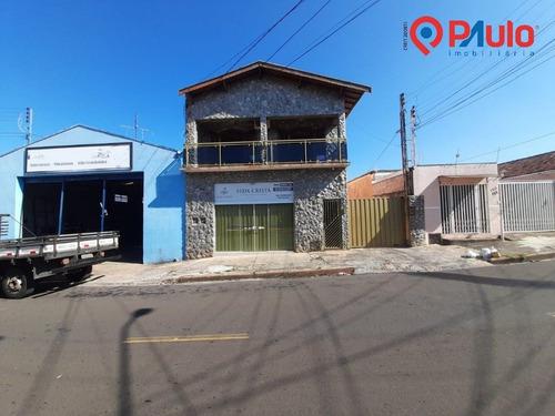 Casa - Higienopolis - Ref: 14166 - V-14166