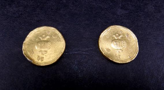 Raríssimas Moedas Japonesas Ouro 22k Século Xix