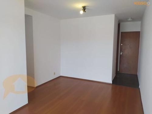 Apartamento - Ref: 9681