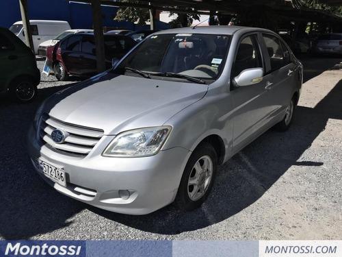 Faw N5 Sedan 2012 Muy Buen Estado!