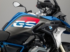Gs 1200 Bmw, Bmw Nova, Gs Nova, Gs Painel Novo, Gs Start Sto
