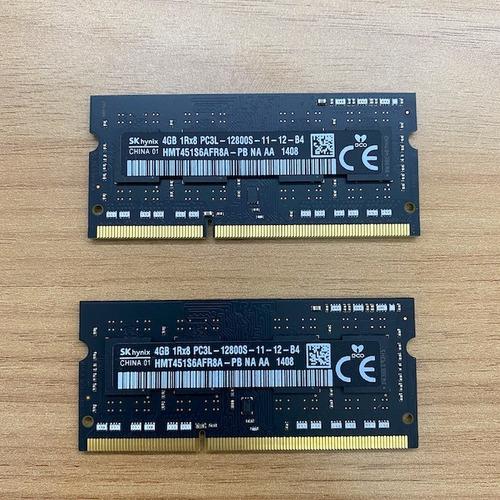 Memória Ram Original iMac 8gb (2x4gb) Ddr3 1600mhz