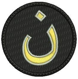 Patch Cristão / Nazareno Em Árabe C/ Carrapicho 10 Cm