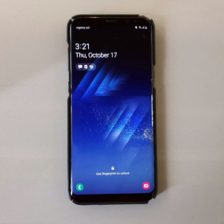 Samsung Galaxy S8 Plus 64gb 4gb Ram Dual Sim