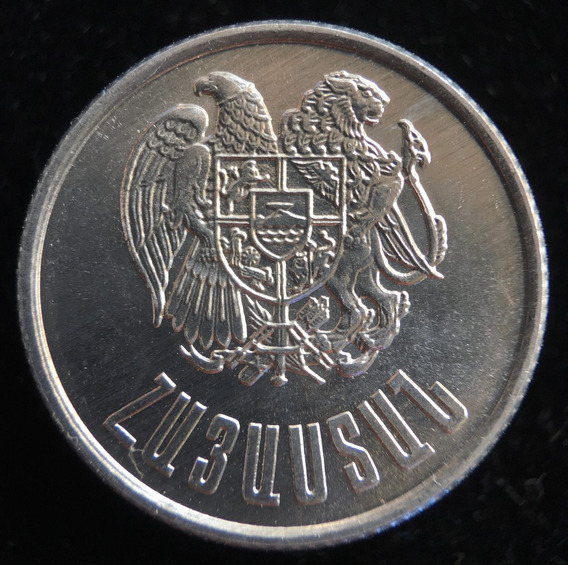 Armenia, 3 Dram, 1994. Sin Circular