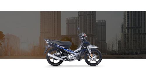 Yamaha Crypton 2021 0km