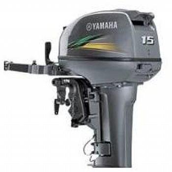 Imagem 1 de 5 de A Motor De Popa Yamaha 15 Hp ( 18 Vezes Sem Entrada )