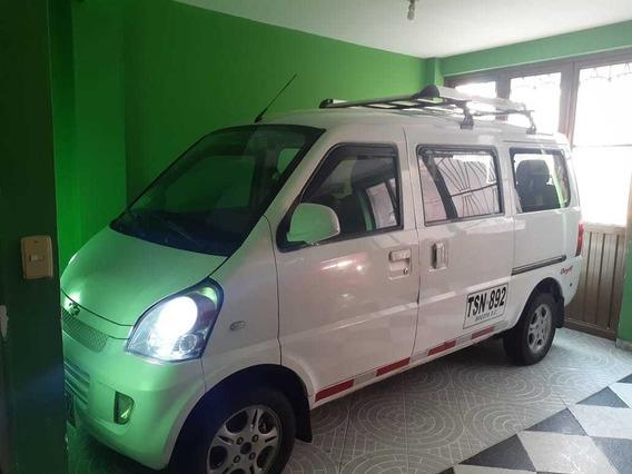 Vans N300 N300