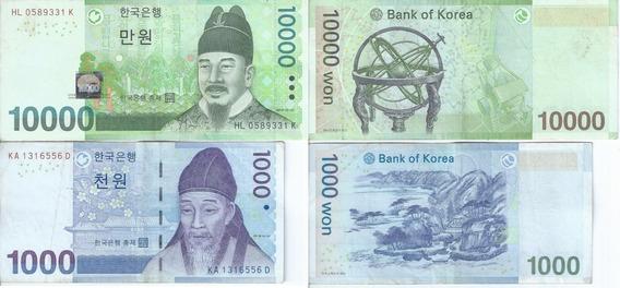 Papel Moeda Cédulas Won Coreia Do Sul Kit Dinheiro