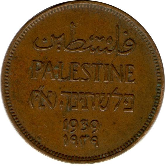 Spg Palestina ( Israel ) 1 Mil 1939