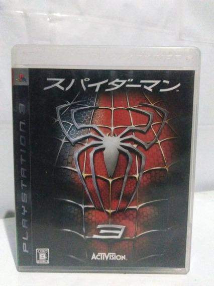 Jogo Spider Man 3 (japonês) Ps3 M. Fisica Completo R$79,90