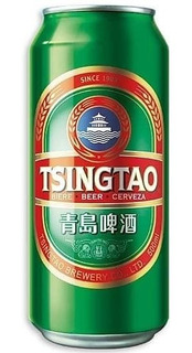 Cerveza China Tsingtao Lata 500cc A Base De Arroz Hudson