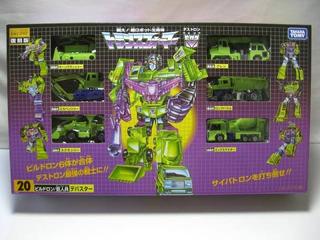 Transformers Devastador Encore