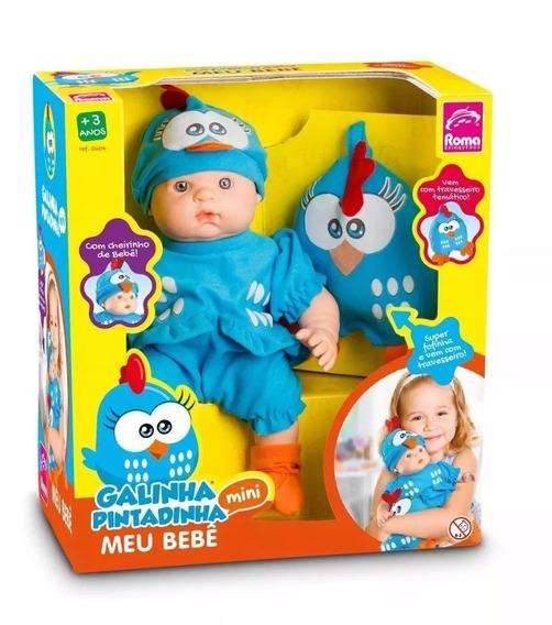 Boneca Galinha Pintadinha 34cm Brinquedos