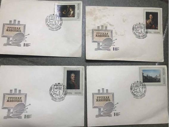 Lote Correspondência Envelope Selo Cccp Pinturas Russas 1972
