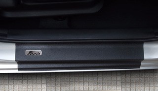 Kit 4 Apliques De Soleira Resinado Com Black Over New Fiesta