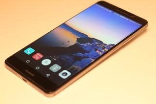 Huawei Mate 9, 64 Gb + 64 Gb + 5 Capas, Whatsapp, Android