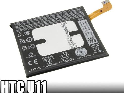 Bateria Htc U11 Instalado