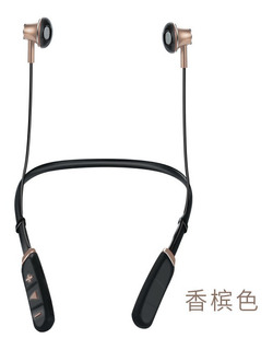 Golden M04 Neck-mounted Sports Bluetooth Headset Tf Cartão B