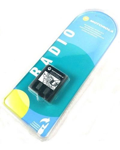 Bateria Recargable Radio Portatil Talkabout Motorola
