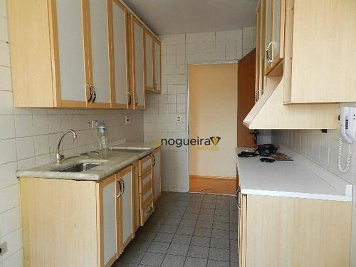 Imagem 1 de 10 de Apartamento À Venda, 64 M² Por R$ 326.000,00 - Campo Grande - São Paulo/sp - Ap8280