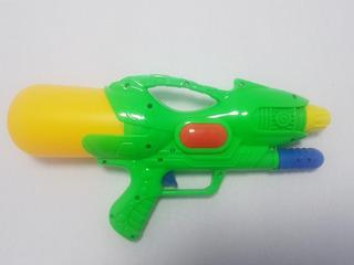 Pistola De Agua Tanque Bomba Aire De Carga Oferta Envio Ya