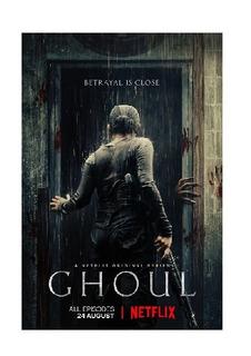Ghoul - Serie Completa - Dvd