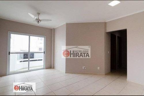 Apartamento Com 3 Dormitórios À Venda, 78 M² Por R$ 450.000,00 - Mansões Santo Antônio - Campinas/sp - Ap2326