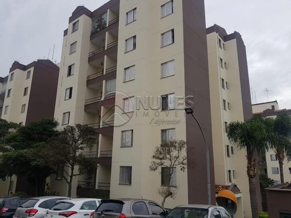 Apartamento - Ref: 870161