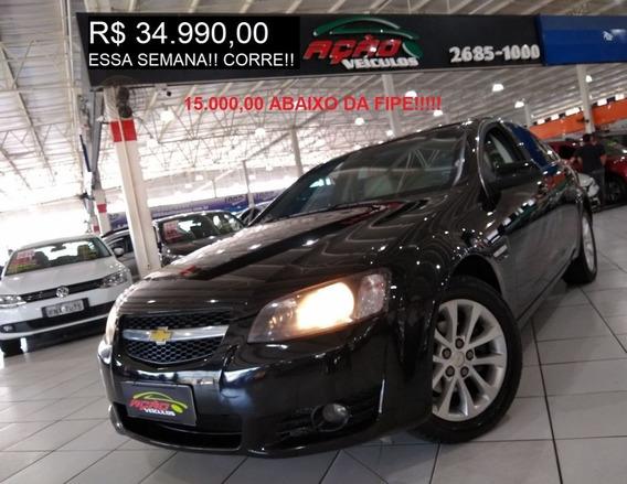 Chevrolet Omega 3.6 Sfi Cd V6 Blindado 2011