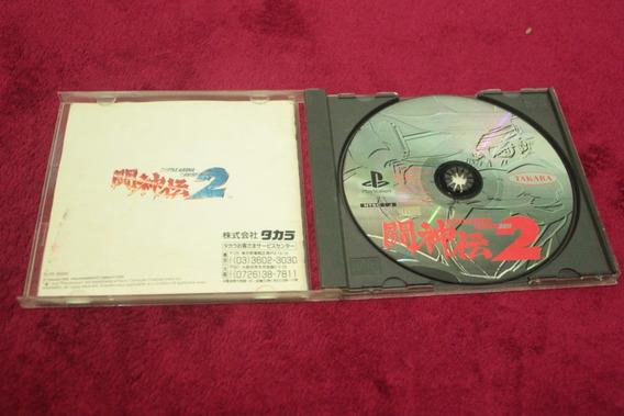 Jogo Battle Arena Toshinden 2 Takara Original Playstation 1