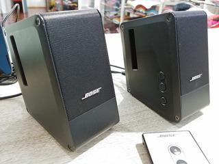 Parlante Bose Computer Musicmonitor. Unicos!!!