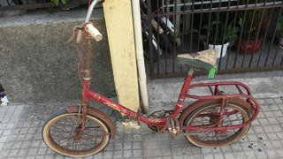 Antigua Bicicleta Broadway De Coleccion