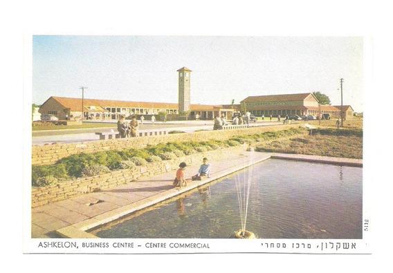 Antigua Postal Ashkelon Centro Comercial Israel Ascalon 546