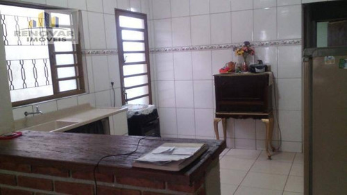 Imagem 1 de 12 de Casa Com 2 Dormitórios À Venda, 125 M² Por R$ 210.000,00 - Loteamento Alvorada - Mogi Das Cruzes/sp - Ca0150