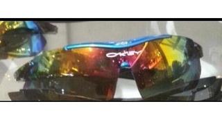 Lentes Gafas De Sol Sun Glass Oakley