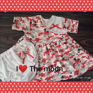 Vestido Bebécen Manga Corta O Larga