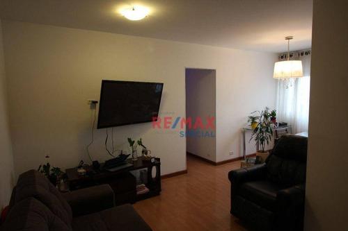 Apartamento 3 Dormitórios Vila Augusta - Ap0505