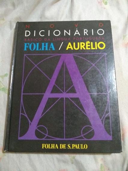 Novo Dicionario Basico Da Lingua Portuguesa