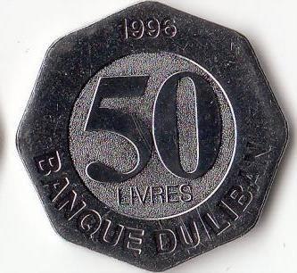 Libano Moneda 50 Libras 1996