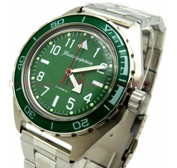 Reloj Vostok Komandirskie Automático 200m Ruso